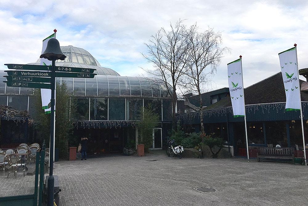 Market Dome, Center Parcs Het Meerdal
