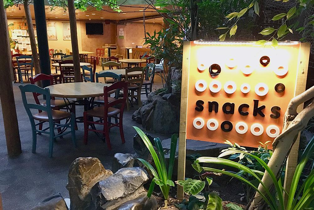 Snackbar Snacks, Center Parcs Het Meerdal